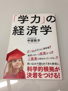 Educ_econ_book