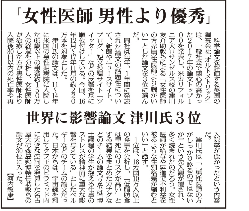 大阪夕刊.jpg