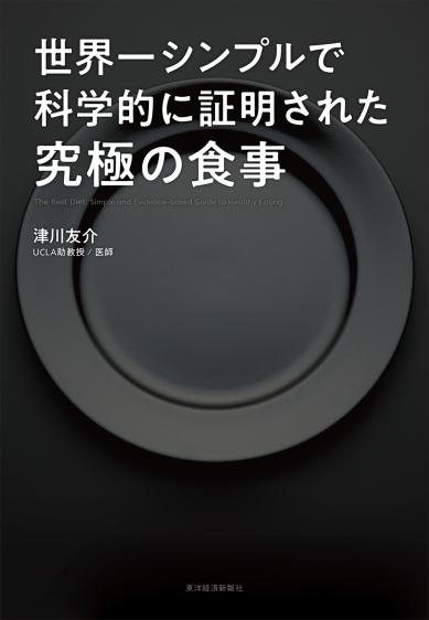 四六並 PDF用 CC2015.indd
